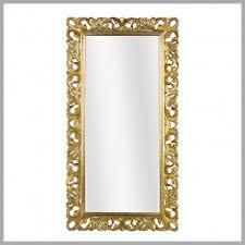 Купить <b>зеркала</b> в Москве цена в интернет магазине