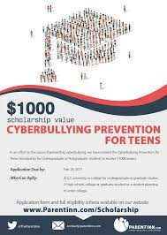 scholarship parentinn cyberbullying prevention for seens scholarship