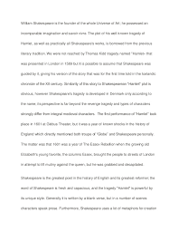 hamlet research essay sample paper  essay