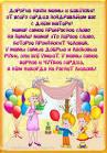 адрес колготки детские для танцев руб самовывоз
