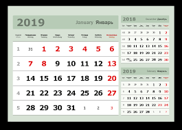 <b>Календарные блоки</b>