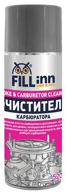 """<b>Очиститель карбюратора</b> """"<b>Fill Inn</b>"""", аэрозоль, 520 мл FL056, код ..."""