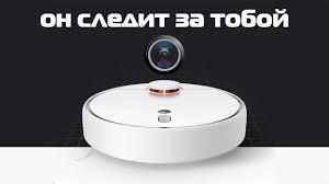 NEW <b>Робот</b>-<b>пылесос Xiaomi Mi Robot Vacuum</b> Cleaner 1S ...