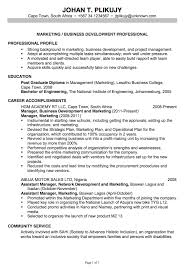 making resume examples    seangarrette comaking