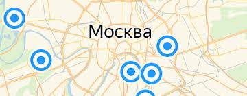 «<b>Подушки подкова</b>» — Текстиль для дома — купить на Яндекс ...