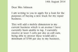 doc 411532 sample loan proposal bank loan proposal template loan request letter sample loan proposal