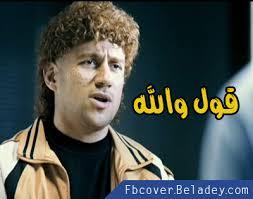 كومنتات الفنان الكوميدى أحمد مكى للفيس بوك 11
