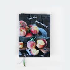 Записные книжки купить в магазине indinotes (страница 2)