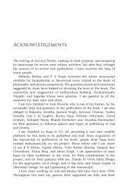 Do acknowledgements section dissertation   report    web fc  com Do acknowledgements section dissertation
