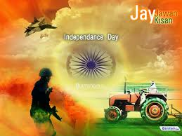 essay independence day th in hindi