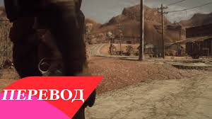 Marty Robbins - Big Iron (<b>Ost</b> Fallout: <b>New</b> Vegas) Перевод - YouTube