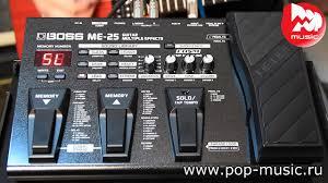 <b>Процессор гитарный BOSS</b> ME-25 - YouTube