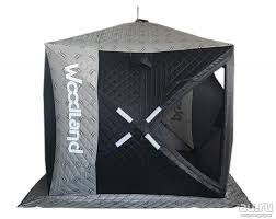 <b>Зимняя палатка Куб woodland</b> ultra comfort 230*230 (утепленный ...