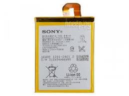 <b>Аккумулятор RocknParts для Sony</b> Xperia Z3 D6603 380187