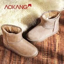 Popular <b>Aokang</b> Shoe-Buy Cheap <b>Aokang</b> Shoe lots from China ...