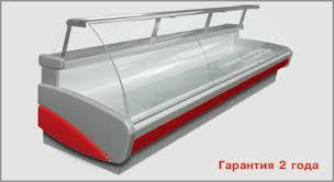 Торговое холодильное оборудование MAGMA с низким ...