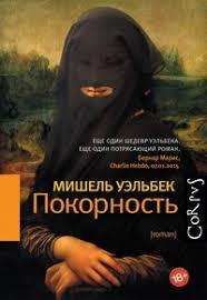 Новинки художественной литературы (архив)