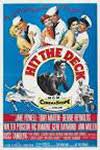 1955 год - голливудские фильмы - Кино-Театр.РУ