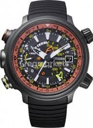 <b>Часы</b> с солнечными батареями купить в Томске (от 1260 руб.) 🥇