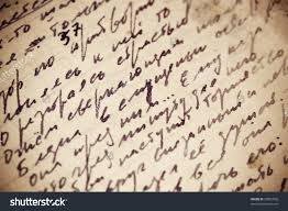 old hand written paper grunge appeal stock photo  an old hand written paper a grunge appeal from water damage vintage colors image