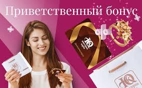"""Ювелирный интернет магазин """"Ювелирная Карта"""": купить ..."""