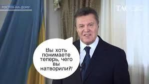 Евросоюз опубликовал решение о продлении санкций против Януковича и его окружения, кроме Богатыревой - Цензор.НЕТ 2990
