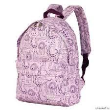 Купить школьный <b>рюкзак</b> недорого в Санкт-Петербурге, цена на ...