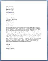 cover letter for medical assistant with no experience medical assistant cover letter example