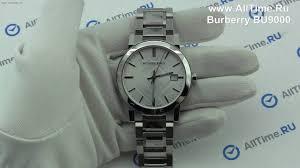 Обзор. <b>Мужские</b> наручные <b>часы Burberry</b> BU9000 - YouTube