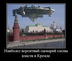 """""""ЕС глубоко обеспокоен ситуацией в Украине"""", - Эштон - Цензор.НЕТ 5837"""