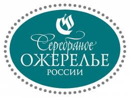 Межрегиональный туристский проект «<b>Серебряное</b> Ожерелье ...