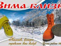 Лучших изображений доски «Модная валяная обувь ручной ...