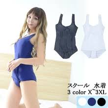 Buy <b>japanese swimsuit women</b> and get free shipping on AliExpress ...
