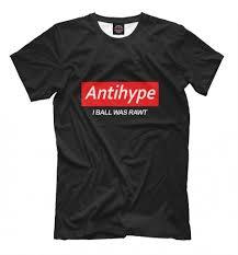 Мужская футболка <b>Антихайп i ball was</b> rawt (black) - купить в ...