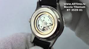 <b>Мужские</b> наручные <b>часы Boccia Titanium</b> BT-3539-01 - YouTube
