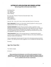 greeting for a cover letter accounts receivable accountant sample cover letter greeting on a cover letter greeting on a cover letter resume cover letter ideas examples example contact proper greeting on a best to use