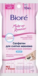 <b>Салфетки</b> Biore для <b>снятия</b> макияжа мини-упаковка, 10 шт ...