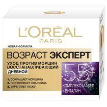 Дневной антивозрастной крем <b>L'Oreal Paris Возраст Эксперт</b> 55+ ...
