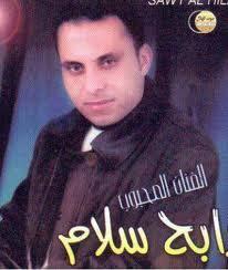 Jadid 2014 - Aghani jadida 2014 - mp3 tahmil music <b>Lahcen oudad</b> - 162-rabah-salam