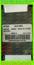 Для двигателя автомобиля, <b>компьютера</b>/MT20U MT20U2 MT22 ...