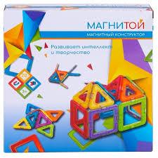 <b>Магнитный конструктор Магнитой</b> LL-1005 12 квадратов (6 - без ...