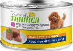 <b>Корм для собак</b> - <b>Trainer</b> в ЮниЗоо - купить корм для собак с ...