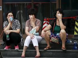 """Résultat de recherche d'images pour """"l'entreprise Rui Hai International"""""""