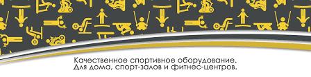 <b>Hasttings</b> - надёжные батуты и тренажеры   ВКонтакте