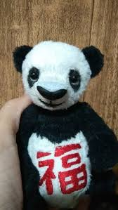 <b>Panda</b> Teddy toy with embr by Natalia Roshchina in 2020 | <b>Panda</b> ...