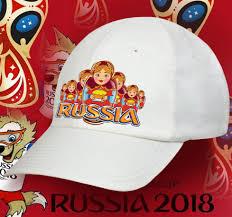 <b>Бейсболка</b> с принтом «Русский <b>Мишка</b> за столом»