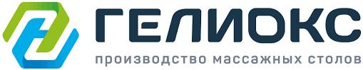 Гелиокс - Гелиокс