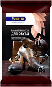 <b>Средства</b> по <b>уходу за</b> обувью – купить в сети магазинов Лента.