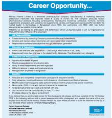 general bcs medical engineering jobs bank jobs bd jobs career opportunity at nuvista pharma limited