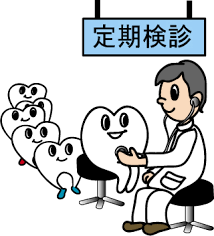 「歯 絵」の画像検索結果